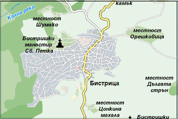 село Бистрица община Столична
