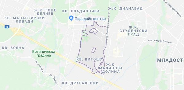 kvartal-vitosha-klucharska_pomosht